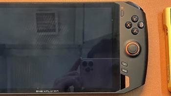 机器很好电池很伤ONE Xplayer掌机使用评测