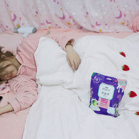 安心一整晚的舒爽睡眠-七度空间space7乳木果裤型巾享睡裤
