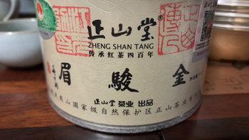 茶叶 篇二十一:我与红茶的二三事:正山堂省内特供版金骏眉开箱