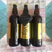 品鉴酒类 篇五:燕京9号原浆精酿白啤,喝起来冰爽酣畅淋漓,宴请朋友的最佳选择!
