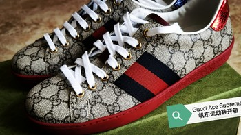 穿搭开箱 篇六:也敢叫Supreme?Gucci Ace系列Supreme帆布运动鞋