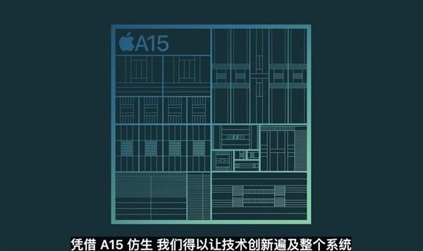 iPad mini 6 首个跑分出炉,A15立功,单核多核性能均傲视群雄