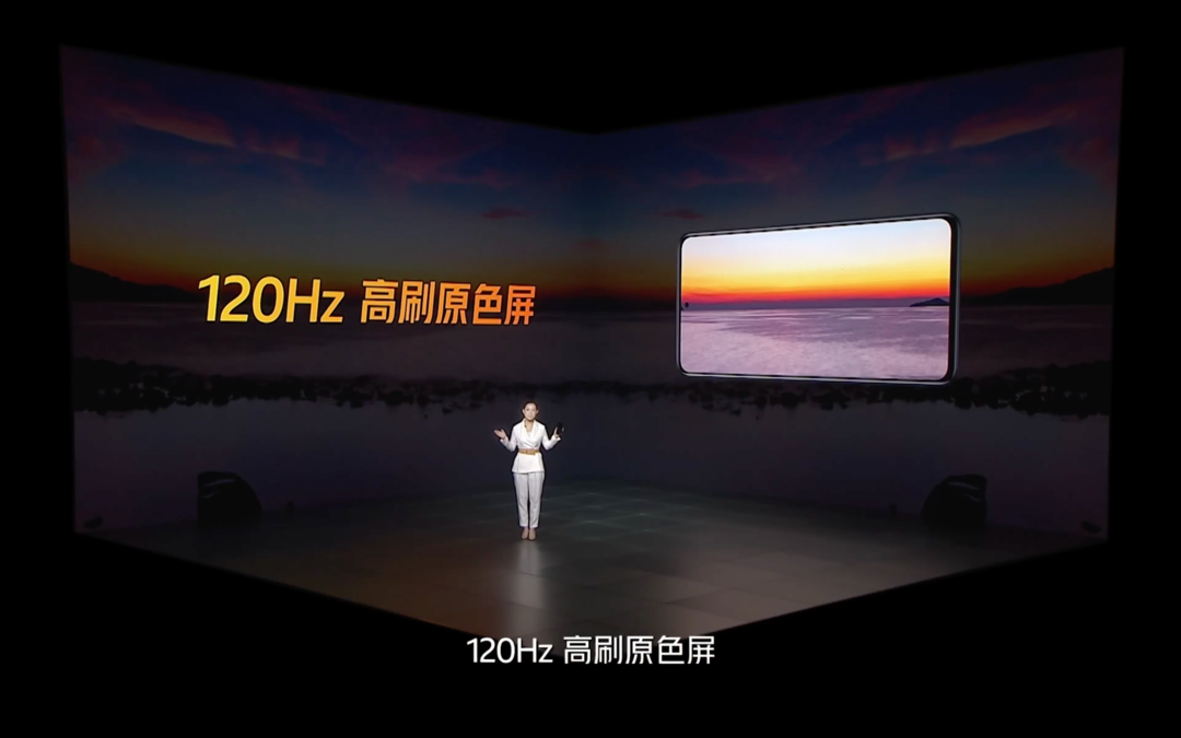 iQOO Z5 新机发布:满血性能铁三角、120Hz原色屏、5000mAh大电池